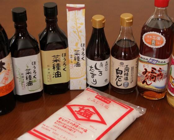 こだわりの伝統調味料、基礎調味料