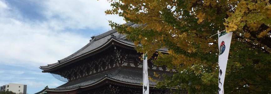 名古屋東別院てづくり朝市 初出店から6ヶ月